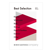 Best Selection 2017 VOL24