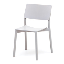 PANORAMA CHAIR グレー