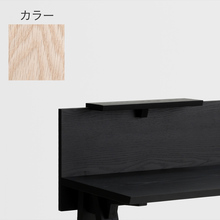 Sagyo Desk用 Shelf ホワイト