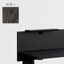 Sagyo Desk用 Shelf スモーク