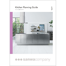 Kitchen Planning Guide vol.9