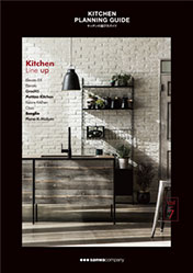 18_img_catalog_KitchenPlanningGuide.jpg