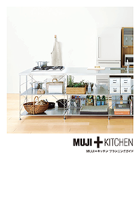 MUJI+Kitchen Planning Guide