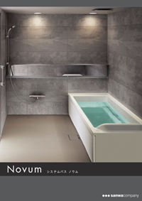 Novum Planning Guide
